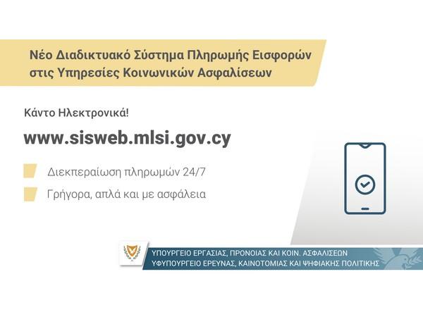 20210114SISweb