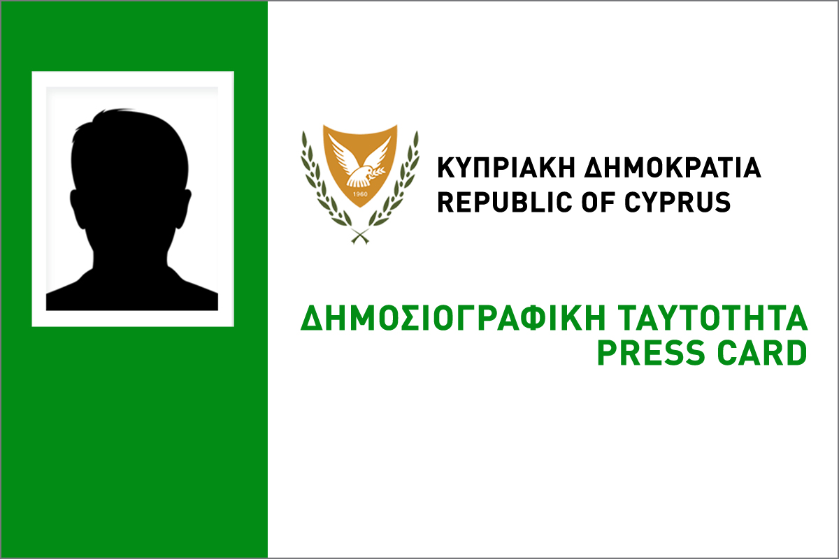 press_facilities_card_image